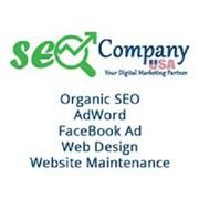 Get The Best SEO Company California