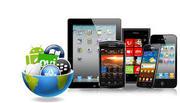 iphone app developer kansas
